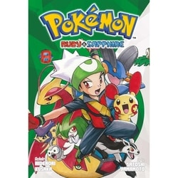 Pokemon Ruby And Sapphire – 08